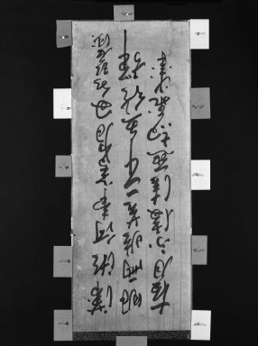 <em>A Seven-Character Quatrain in Cursive Script</em>, 19th century. Ink on paper, 40 1/2 x 15 1/2 in. (102.9 x 39.4 cm). Brooklyn Museum, Gift of John M. Lyden, 84.197.1 (Photo: Brooklyn Museum, 84.197.1_bw.jpg)