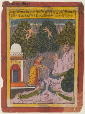 Indian. <em>Gauri Ragini</em>, ca. 1690. Opaque watercolor and gold on paper, 10 1/4 x 7 5/8in. (26 x 19.4cm). Brooklyn Museum, Anonymous gift, 84.201.6 (Photo: Brooklyn Museum, 84.201.6_IMLS_PS4.jpg)