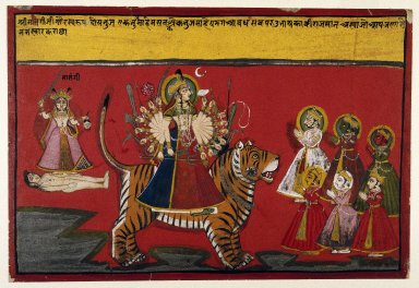 Indian. <em>The Goddess Matangi</em>, ca. 1760. Opaque watercolor, gold, and silver on paper, sheet: 11 1/4 x 16 1/2 in.  (28.6 x 41.9 cm). Brooklyn Museum, Anonymous gift, 84.201.9 (Photo: Brooklyn Museum, 84.201.9_IMLS_SL2.jpg)