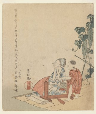 Shigenobu (Japanese). <em>Mother and Child by Gourd Trellis in Moonlight</em>, 1890-1899. Color woodblock print on paper, 8 1/2 x 7 1/8 in. (21.6 x 18.1 cm). Brooklyn Museum, Gift of Mr. and Mrs. Peter P. Pessutti, 84.202.2 (Photo: Brooklyn Museum, 84.202.2_IMLS_PS3.jpg)
