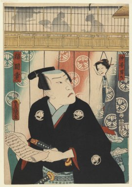 Utagawa Kunisada (Toyokuni III) (Japanese, 1786-1865). <em>Actor in Role of Mitsugi from Fukuoka</em>, 1855. Color woodblock print on paper, 14 1/2 x 10 in. (36.8 x 25.4 cm). Brooklyn Museum, Gift of Mr. and Mrs. Peter P. Pessutti, 84.202.4 (Photo: Brooklyn Museum, 84.202.4_IMLS_PS3.jpg)