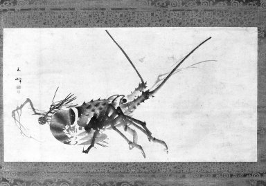 Hasegawa Gyokuho (Japanese, 1822-1879). <em>Lobster</em>, 19th century. Hanging scroll painting; ink on paper, 11 3/4 x 22 in. (29.8 x 55.9 cm). Brooklyn Museum, Gift of Dr. Kenneth Rosenbaum, 84.203.5 (Photo: Brooklyn Museum, 84.203.5_bw_IMLS.jpg)