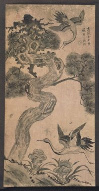 Songha (Korean). <em>Cranes and Pines</em>, late 19th-early 20th century. Ink and light color on paper, Overall: 54 x 21 3/4 in. (137.2 x 55.2 cm). Brooklyn Museum, Gift of Dr. and Mrs. John P. Lyden, 84.261.3 (Photo: Brooklyn Museum, 84.261.3.jpg)