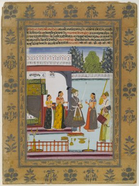 Indian. <em>Malkosa Raga, Page from a Dispersed Ragamala Series</em>, ca. 1700-1710. Opaque watercolor on paper with gold and silver, sheet: 17 1/8 x 12 5/8 in.  (43.5 x 32.1 cm). Brooklyn Museum, Gift of Ashok K. Mehra, 84.263 (Photo: Brooklyn Museum, 84.263_IMLS_PS4.jpg)