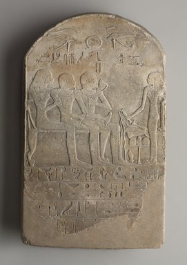 <em>Stela of Ba</em>, ca. 1539-1425 B.C.E. Limestone, 15 3/8 x 9 3/8 x 2 1/4 in. (39 x 23.8 x 5.7 cm). Brooklyn Museum, Gift of Jack A. Josephson in honor of Bernard V. Bothmer, 85.113. Creative Commons-BY (Photo: Brooklyn Museum, 85.113_PS9.jpg)
