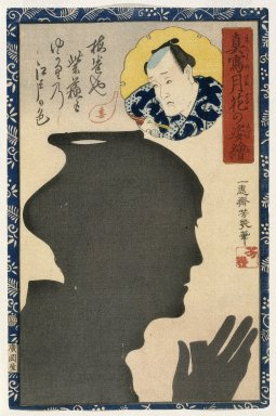 Utagawa Yoshiiku (Japanese, 1833-1904). <em>Actor Bandō Kichiroku I, from the series Portraits as True Likenesses in the Moonlight</em>, 1867, 4th month. Color woodblock print on paper, 13 3/4 x 9 in. (35.0 x 22.8 cm). Brooklyn Museum, Gift of Mr. and Mrs. Peter P. Pessutti, 85.282.4 (Photo: Brooklyn Museum, 85.282.4_print_IMLS_SL2.jpg)