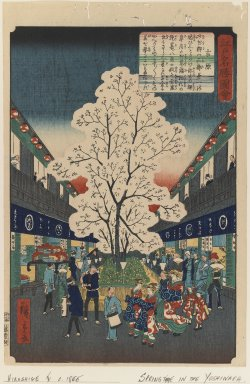 Utagawa Hiroshige II (Japanese, 1826-1869). <em>The Yoshiwara, from the series Views of Famous Places in Edo</em>, 1862. Color woodblock print on paper, 14 3/8 x 9 1/2 in. (36.5 x 24.2 cm). Brooklyn Museum, Gift of Mr. and Mrs. Peter P. Pessutti, 85.282.5 (Photo: Brooklyn Museum, 85.282.5_IMLS_PS3.jpg)