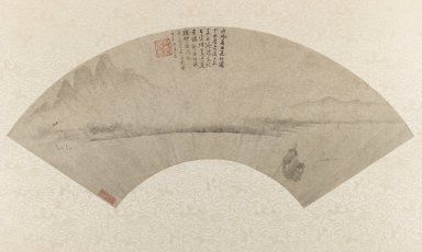 Yin Chang. <em>Misty Scene of Mt. Hsia Ku</em>, 19th century. Fan painting, ink on paper, Image: 6 1/4 x 19 1/4 in. (15.9 x 48.9 cm). Brooklyn Museum, Gift of Dr. and Mrs. Robert Feinberg, 86.134.3. Creative Commons-BY (Photo: Brooklyn Museum, 86.134.3_IMLS_PS3.jpg)