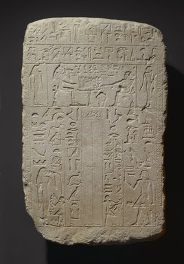 <em>False-Door Stela of a Woman</em>, ca. 2195-1979 B.C.E. Limestone, 25 3/16 x 15 15/16 x 4 1/2 in., 100 lb. (64 x 40.5 x 11.4 cm, 45.36kg). Brooklyn Museum, Gift of the Ernest Erickson Foundation, Inc., 86.226.29. Creative Commons-BY (Photo: Brooklyn Museum, 86.226.29_view1_PS1.jpg)