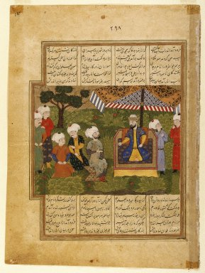 <em>'Ali Receives the Paladin 'Adnan, Folio from the Khavarannameh of Muhammad Ibn Husam</em>, ca. 1477. Ink and opaque watercolors on paper, 8 11/16 x 6 1/2 in. Brooklyn Museum, Gift of the Ernest Erickson Foundation, Inc., 86.227.128 (Photo: Brooklyn Museum, 86.227.128_IMLS_SL2.jpg)