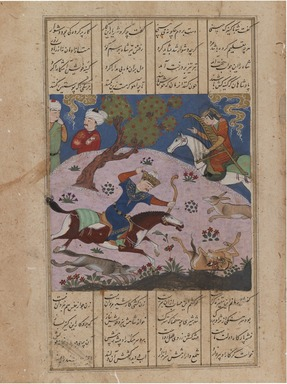 Nizami. <em>Bahram Gur Hunting Onagers with Fitna, Page from the Haft paykar (Seven Portraits), from a manuscript of the Khamsa (Quintet) of Nizami (d. 1209)</em>, ca. 1480-81. Opaque watercolor, ink, silver, and gold on paper, 4 x 4 1/16 in. (10.2 x 10.3 cm). Brooklyn Museum, Gift of the Ernest Erickson Foundation, Inc., 86.227.129.1a-b (Photo: Brooklyn Museum, 86.227.129.1a_IMLS_PS3.jpg)