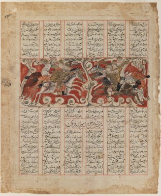 "Vazir Qavam al-Din Hasan. <em>""Sarafra'i Kills Khushnavaz in a Night Battle,"" Page from a Manuscript of the Shahnama of Firdawsi</em>, AH 741 / 1341 C.E. Ink, opaque watercolor, and gold on paper, 9 1/2 x 3 5/8 in. (24.1 x 9.2 cm). Brooklyn Museum, Gift of the Ernest Erickson Foundation, Inc., 86.227.133 (Photo: Brooklyn Museum, 86.227.133_IMLS_PS3.jpg)"