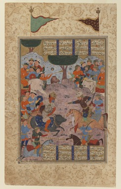 "<em>Folio from a ""Shahnameh"": Rustam Fighting Puladvand Div</em>, ca. 1580-1590. Ink, and opaque watercolors on paper, 14 9/16 x 8 15/16in. (37 x 22.7cm). Brooklyn Museum, Gift of the Ernest Erickson Foundation, Inc., 86.227.149 (Photo: Brooklyn Museum, 86.227.149_IMLS_PS3.jpg)"