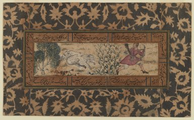 Indian. <em>Hunter and Two Cheetahs</em>, 1565-1570. Opaque watercolor on paper, sheet: 6 9/16 x 10 7/8 in.  (16.7 x 27.6 cm). Brooklyn Museum, Gift of the Ernest Erickson Foundation, Inc., 86.227.167 (Photo: Brooklyn Museum, 86.227.167_IMLS_PS3.jpg)