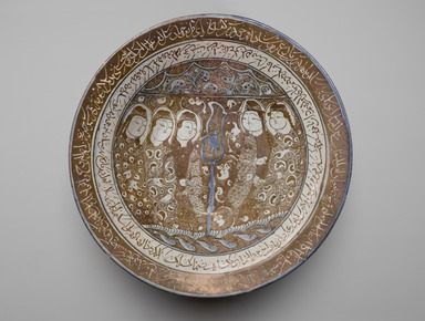 <em>Bowl of Reflections</em>, early 13th century. Ceramic; fritware, painted in luster and blue over an opaque white glaze, 3 3/8 x 13in. (8.6 x 33cm). Brooklyn Museum, Gift of the Ernest Erickson Foundation, Inc., 86.227.16. Creative Commons-BY (Photo: Brooklyn Museum, 86.227.16_top_PS2.jpg)