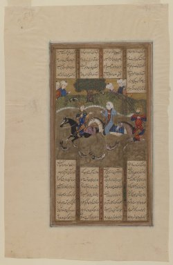 "<em>Ferangis Returns to Iran with Giv and Her Son, Kai Khusrau, from a ""Shahnameh"" of Firdausi</em>, late 15th-early 16th century. Ink, opaque watercolors, and gold on paper, 9 1/2 x 5 7/16 in. Brooklyn Museum, Gift of the Ernest Erickson Foundation, Inc., 86.227.173 (Photo: Brooklyn Museum, 86.227.173_recto_IMLS_PS3.jpg)"