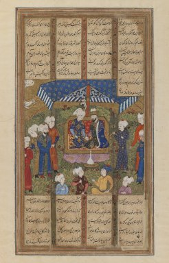 "<em>Folio from a ""Shahnameh"": A King and a Visitor with Attendants</em>, late 15th-early 16th century. Ink and opaque watercolor on paper, 9 1/2 x 5 7/16in. (24.1 x 13.8cm). Brooklyn Museum, Gift of the Ernest Erickson Foundation, Inc., 86.227.174 (Photo: Brooklyn Museum, 86.227.174_IMLS_PS3.jpg)"
