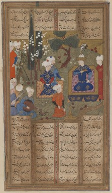 <em>The Sasanian King Khusraw and Courtiers in a Garden, Page from a manuscript of the Shahnama (Book of Kings) of Firdawsi</em>, late 15th-early 16th century. Ink, opaque watercolor, and gold on paper, 9 1/2 x 5 7/16 in. (24.1 x 13.8 cm). Brooklyn Museum, Gift of the Ernest Erickson Foundation, Inc., 86.227.176 (Photo: Brooklyn Museum, 86.227.176_recto_IMLS_PS3.jpg)