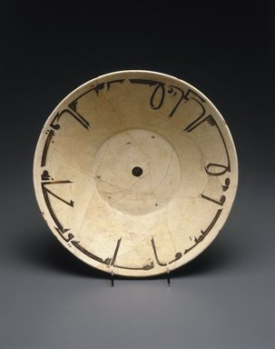 <em>Bowl with Kufic Inscription</em>, 10th century. Ceramic; earthenware, painted in brown slip on a white slip ground under a transparent glaze, 4 1/2 x 13 7/8 in. (11.4 x 35.2 cm). Brooklyn Museum, Gift of the Ernest Erickson Foundation, Inc., 86.227.19. Creative Commons-BY (Photo: Brooklyn Museum, 86.227.19_SL1.jpg)
