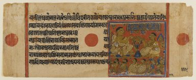 Indian. <em>Mahavira Preaching at the Gunashilaka Shrine, Leaf from a Dispersed Jain Manuscript of the Kalpasutra</em>, 15th century. Opaque watercolor and gold on paper, sheet: 4 1/2 x 11 3/8 in.  (11.4 x 28.9 cm). Brooklyn Museum, Gift of the Ernest Erickson Foundation, Inc., 86.227.48 (Photo: Brooklyn Museum, 86.227.48_recto_IMLS_PS4.jpg)
