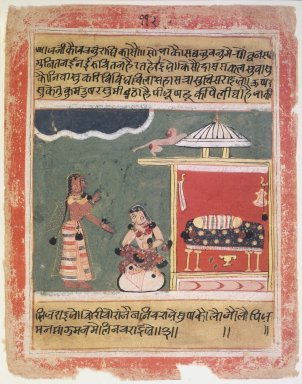 Indian. <em>A Maid's Words to Radha, Page from a Dated Rasikapriya Series</em>, 1634. Opaque watercolor on paper, sheet: 8 3/8 x 6 5/8 in.  (21.3 x 16.8 cm). Brooklyn Museum, Gift of the Ernest Erickson Foundation, Inc., 86.227.51 (Photo: Brooklyn Museum, 86.227.51.jpg)