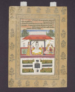 Indian. <em>Bhairava Raga, Page from a Dispersed Ragamala Series</em>, ca. 1700. Opaque watercolor and silver on paper, sheet: 16 x 11 1/2 in.  (40.6 x 29.2 cm). Brooklyn Museum, Gift of the Ernest Erickson Foundation, Inc., 86.227.53 (Photo: Brooklyn Museum, 86.227.53_2010_edited.jpg)