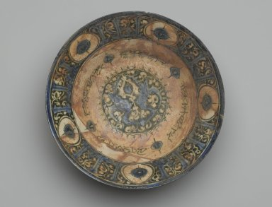 <em>Bowl</em>, 13th century. Ceramic; fritware, painted in cobalt blue and black under a transparent glaze, 3 1/2 x 8 1/4in. (8.9 x 21cm). Brooklyn Museum, Gift of the Ernest Erickson Foundation, Inc., 86.227.75. Creative Commons-BY (Photo: Brooklyn Museum, 86.227.75_top_PS2.jpg)