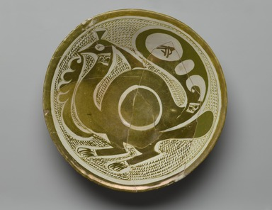<em>Bowl with a Bird</em>, 10th century. Ceramic; earthenware, painted in luster on an opaque white glaze, Diameter: 10 1/4 in. (26 cm). Brooklyn Museum, Gift of the Ernest Erickson Foundation, Inc., 86.227.80. Creative Commons-BY (Photo: Brooklyn Museum, 86.227.80_top_PS2.jpg)