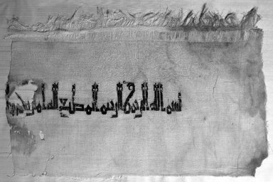 <em>Tiraz Textile Fragment Inscribed with the Name of Caliph al-Muti`</em>, 334-363 AH/946-974 C.E. Linen, tapestry-woven inscription, 15 x 23 1/2in. (38.1 x 59.7cm). Brooklyn Museum, Gift of the Ernest Erickson Foundation, Inc., 86.227.99. Creative Commons-BY (Photo: Brooklyn Museum, 86.227.99_acetate_bw.jpg)