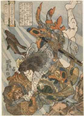 Utagawa Kuniyoshi (Japanese, 1798-1861). <em>Tammeijiro Genshogo, from the series Tsuzoku Suikoden Goketsu Hyakuhachinin no Hitori</em>, ca. 1823. Color woodblock print on paper, 14 5/16 x 10 3/16 in. (36.4 x 25.8 cm). Brooklyn Museum, Gift of Mr. and Mrs. Ran Hettena, 86.263.12 (Photo: Brooklyn Museum, 86.263.12_SL1.jpg)