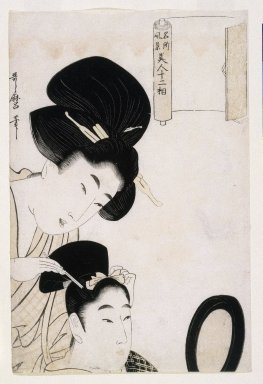 Kitagawa Utamaro (Japanese, 1753-1806). <em>Beauty Fixing Hair, from the series Scenery of Famous Places and Twelve Physiognomies of Beauties</em>, ca. 1803. Color woodblock print on paper, 14 15/16 x 9 15/16 in. (38.0 x 25.2 cm). Brooklyn Museum, Gift of Herbert Libertson, 86.270.3 (Photo: Brooklyn Museum, 86.270.3_print_IMLS_SL2.jpg)
