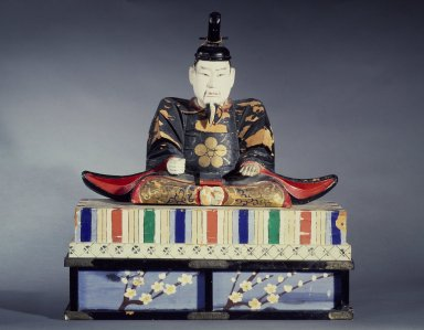 <em>Sugawara Michizane as Tenjin, God of Literature</em>, 1600-1912. Polychromed wood sculpture, 19 x 17 3/4 in. (48.3 x 45.1 cm). Brooklyn Museum, Gift of Dr. and Mrs. John P. Lyden, 86.271.13. Creative Commons-BY (Photo: Brooklyn Museum, 86.271.13.jpg)