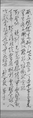 Fujimoto Tesseki (Japanese, 1817-1863). <em>Calligraphy in gyosho (Semi-cursive script)</em>, 19th century. Hanging scroll, ink on silk, Image: 61 5/8 x 19 3/4 in. (156.5 x 50.2 cm). Brooklyn Museum, Gift of Dr. and Mrs. John P. Lyden, 86.271.19 (Photo: Brooklyn Museum, 86.271.19_cropped_bw_IMLS.jpg)