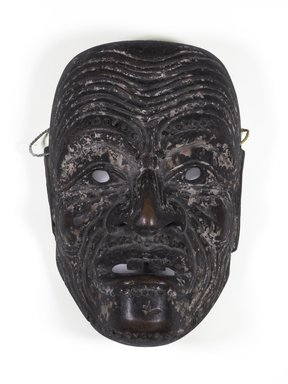 <em>Noh Drama Mask of an Old Man (Kojo)</em>, 16th century. Wood, traces of polychrome, horsehair, 8 1/4 x 5 1/4 in. (21 x 13.3 cm). Brooklyn Museum, Designated Purchase Fund, 86.85.1. Creative Commons-BY (Photo: Brooklyn Museum, 86.85.1_front_PS6.jpg)