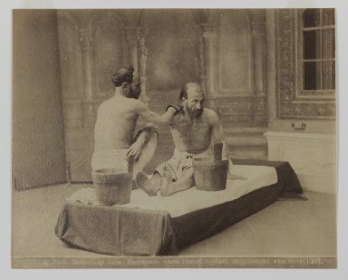 <em>[Untitled]</em>, 19th century. Albumen silver photograph, 13 9/16 x 10 1/2 in. (34.4 x 26.7 cm). Brooklyn Museum, Special Middle Eastern Art Fund, 86.86.10 (Photo: Brooklyn Museum, 86.86.10_IMLS_PS3.jpg)