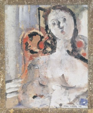 Max Weber (American, born Russia, 1881-1961). <em>Young Woman</em>, 1949. Watercolor and graphite image bordered by gilded tape on paper, Sheet: 7 3/8 x 5 in. (18.7 x 12.7 cm). Brooklyn Museum, Gift from collection Hannelore B. Schulhof, New York, 87.46.2 (Photo: Brooklyn Museum, 87.46.2_transpc001.jpg)