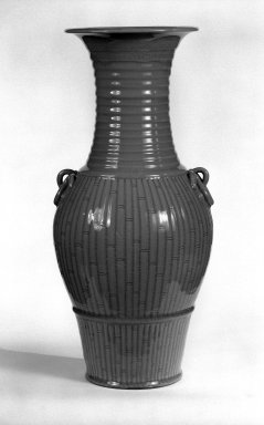 Kyung-hee Lee (Korean, born 1925). <em>Vase</em>, 1987. Porcelain with glaze, 15 3/4 x 7 1/2 in.  (40.0 x 19.1 cm). Brooklyn Museum, Gift of Dr. Kyung-hee Lee, 88.3. Creative Commons-BY (Photo: Brooklyn Museum, 88.3_bw.jpg)
