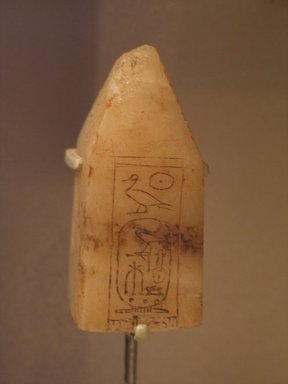 <em>Fragment of a Model Obelisk</em>, ca. 1481-1479 B.C.E. Egyptian alabaster, 2 13/16 x 1 1/8 x 1 1/4 in. (7.2 x 2.8 x 3.2 cm). Brooklyn Museum, Charles Edwin Wilbour Fund, 05.333. Creative Commons-BY (Photo: Brooklyn Museum, CUR.05.333_erg456.jpg)