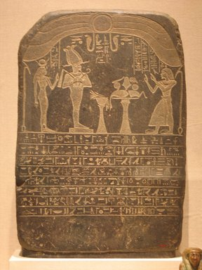 Egyptian. <em>Stela of Irethoreru</em>, ca. 775-653 B.C.E. Syenite, 20 x 14 x 5 11/16 in. (50.8 x 35.5 x 14.5 cm). Brooklyn Museum, Gift of Alfred T. White and George C. Brackett, 07.422. Creative Commons-BY (Photo: Brooklyn Museum, CUR.07.422_wwg8.jpg)