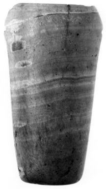<em>Elongated Jar</em>, ca. 2675-2170 B.C.E. Egyptian alabaster (calcite), 5 x Diam. without lugs 2 9/16 in. (12.7 x 6.5 cm) . Brooklyn Museum, Charles Edwin Wilbour Fund, 07.447.43. Creative Commons-BY (Photo: , CUR.07.447.43_NegA_print_bw.jpg)