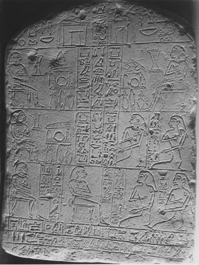 <em>Funerary Stela of Renefseneb</em>, ca. 1759-1630 B.C.E. or later. Limestone, 15 15/16 x 11 1/4 x 2 13/16 in. (40.5 x 28.5 x 7.2 cm). Brooklyn Museum, Charles Edwin Wilbour Fund, 08.480.176. Creative Commons-BY (Photo: Brooklyn Museum, CUR.08.480.176_NegA_print_bw.jpg)