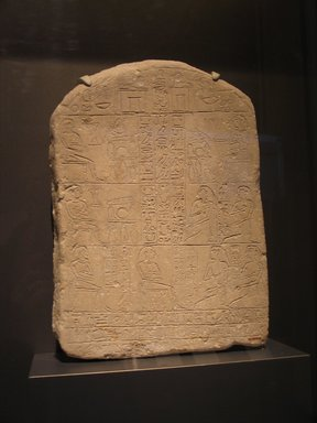 <em>Funerary Stela of Renefseneb</em>, ca. 1759-1630 B.C.E. or later. Limestone, 15 15/16 x 11 1/4 x 2 13/16 in. (40.5 x 28.5 x 7.2 cm). Brooklyn Museum, Charles Edwin Wilbour Fund, 08.480.176. Creative Commons-BY (Photo: Brooklyn Museum, CUR.08.480.176_erg2.jpg)