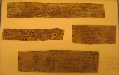 <em>Mummy Bandage</em>, 332 B.C.E.-1st century C.E. Linen, ink, 2 3/4 x 6 5/16 in. (7.0 x 16.0 cm). Brooklyn Museum, Charles Edwin Wilbour Fund, 08.480.237 (Photo: , CUR.08.480.235_08.480.236_08.480.237_08.480.238_view1.jpg)