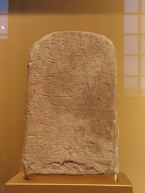 <em>Stela of Pepy</em>, ca. 1836-1700 B.C.E. Limestone, 14 x 8 3/4 x 5 in. (35.6 x 22.2 x 12.7 cm). Brooklyn Museum, Gift of the Egypt Exploration Society, 12.911.1. Creative Commons-BY (Photo: Brooklyn Museum, CUR.12.911.1_erg2.jpg)