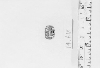 <em>Scarab Inscribed for Amun-Re</em>, ca. 1539-1292 B.C.E. Faience, 1/4 × 3/8 × 9/16 in. (0.6 × 1 × 1.4 cm). Brooklyn Museum, Gift of the Egypt Exploration Fund, 14.618. Creative Commons-BY (Photo: Brooklyn Museum, CUR.14.618_NegA_print_bw.jpg)