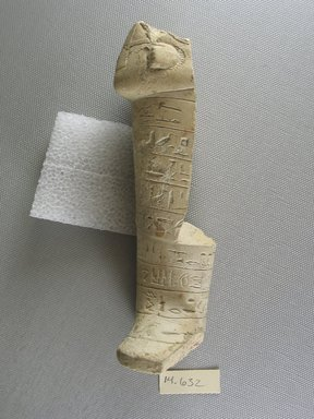 <em>Fragmentary Ushabti</em>, ca. 1539-1292 B.C.E. Limestone, 6 5/16 x 1 7/16 x 1 1/8 in. (16 x 3.7 x 2.9 cm). Brooklyn Museum, Gift of the Egypt Exploration Fund, 14.632. Creative Commons-BY (Photo: Brooklyn Museum, CUR.14.632_view1.jpg)
