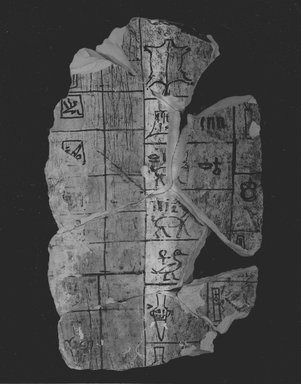 <em>Irregular Fragment</em>. Limestone, ink Brooklyn Museum, Gift of Evangeline Wilbour Blashfield, Theodora Wilbour, and Victor Wilbour honoring the wishes of their mother, Charlotte Beebe Wilbour, as a memorial to their father, Charles Edwin Wilbour, 16.118a-b. Creative Commons-BY (Photo: Brooklyn Museum, CUR.16.118_NegA_print_bw.jpg)