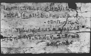 <em>Scribe's Exercise Board with Hieratic Text</em>, ca. 1514-1493 B.C.E. Wood, ink, 6 3/16 x 10 15/16 x 3/16 in. (15.7 x 27.8 x 0.4 cm). Brooklyn Museum, Gift of Evangeline Wilbour Blashfield, Theodora Wilbour, and Victor Wilbour honoring the wishes of their mother, Charlotte Beebe Wilbour, as a memorial to their father, Charles Edwin Wilbour, 16.119. Creative Commons-BY (Photo: Brooklyn Museum, CUR.16.119_NegC_print_bw.jpg)