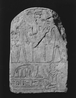 <em>Votive Stela</em>, ca. 1292-1190 B.C.E. Limestone, 10 5/16 x 7 1/16 x 1 9/16 in. (26.2 x 17.9 x 3.9 cm). Brooklyn Museum, Gift of Evangeline Wilbour Blashfield, Theodora Wilbour, and Victor Wilbour honoring the wishes of their mother, Charlotte Beebe Wilbour, as a memorial to their father, Charles Edwin Wilbour, 16.141. Creative Commons-BY (Photo: Brooklyn Museum, CUR.16.141_NegA_bw.jpg)