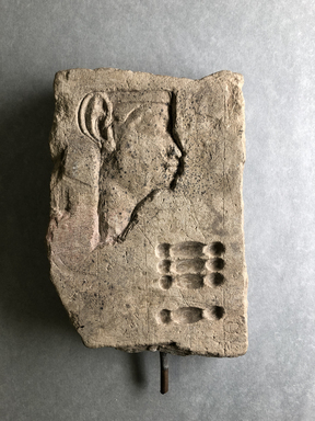 <em>Sculptor's Trial Piece</em>, ca. 1292-525 B.C.E. Limestone, 6 5/16 × 4 5/16 × 1 in. (16.1 × 11 × 2.5 cm). Brooklyn Museum, Gift of Evangeline Wilbour Blashfield, Theodora Wilbour, and Victor Wilbour honoring the wishes of their mother, Charlotte Beebe Wilbour, as a memorial to their father, Charles Edwin Wilbour, 16.55. Creative Commons-BY (Photo: , CUR.16.55_view01.jpg)